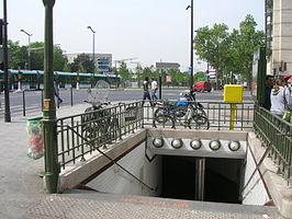 Porte d 39 italie metrostation wikipedia - Station total porte d italie ...