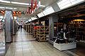 Metro Kobe11ds3872.jpg