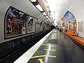 Metro de Paris - Ligne 13 - Porte de Clichy 02.jpg