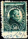 Mexico 1887-88 documents revenue F152 Mexico DF.jpg
