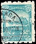 Mexico 1896-97 15c perf 6 Sc263a used.jpg
