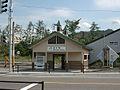 Michikawa sta.jpg