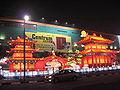 Mid-Autumn Festival, Chinatown 6, 102006.JPG
