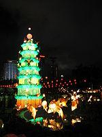 Mid-Autumn Festival di Chinatown, Singapura