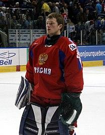 Mihail Birukov 2008 IIHF World Championship.jpg