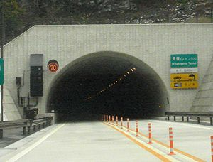 Expressways of Japan - A typical tunnel entrance with electronic speed limit and notice signs