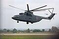 Mil Mi-26 - Antiterrorist operation at MAKS-2013 (02).jpg