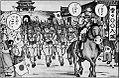 Military manga 1938.jpg