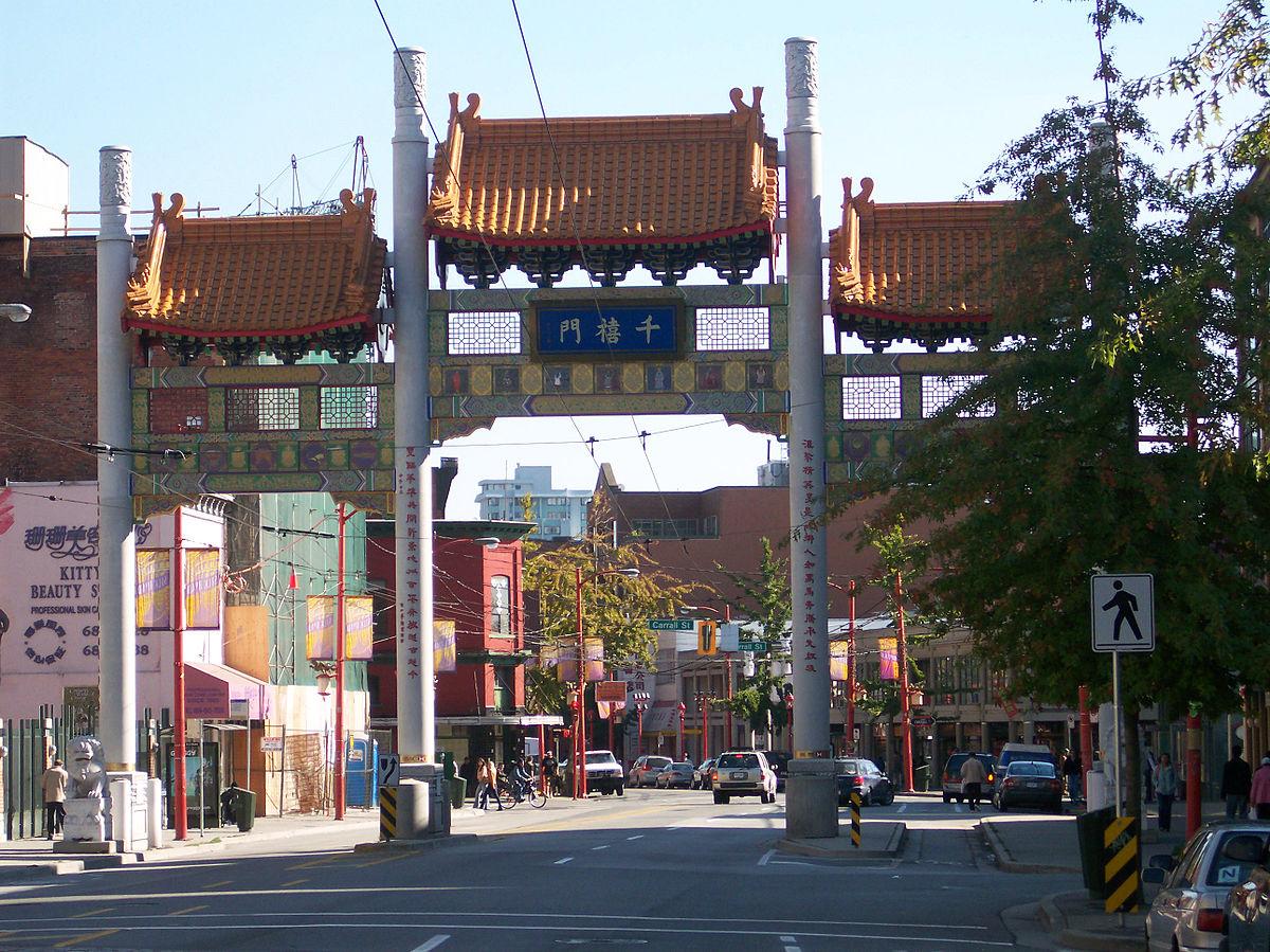 Chinatown Vancouver Wikipedia