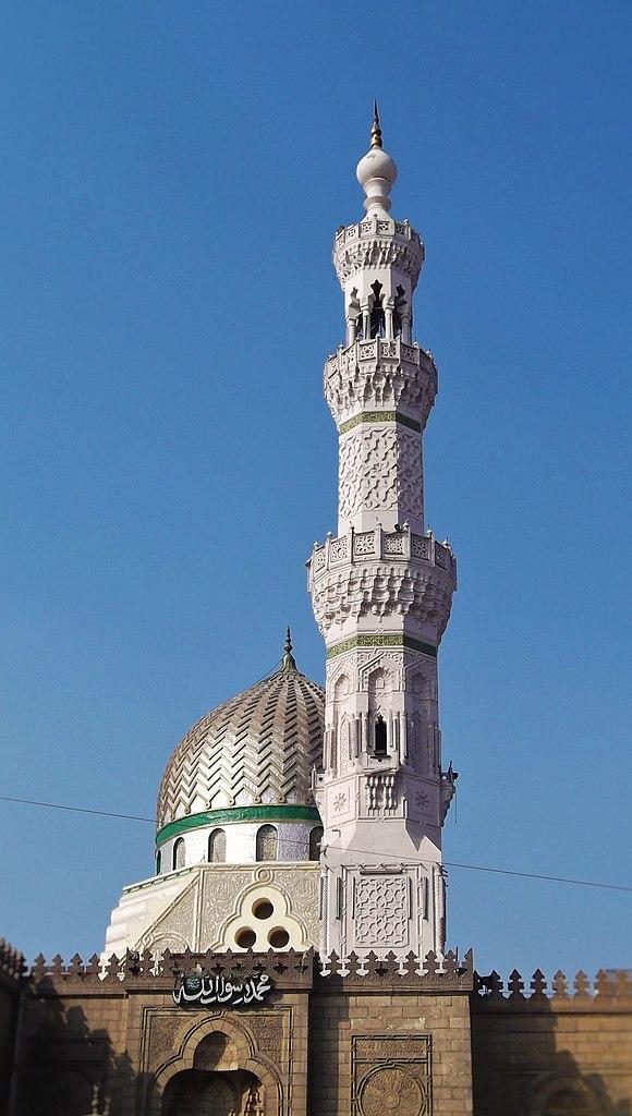 File:Minaret of the Mosque of Sayeda Zeinab, Cairo.JPG ...