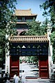 Ming Tombs Gate & Soul Tower (10563330754).jpg