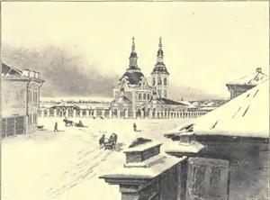 Minusinsk - Minusinsk, 1885