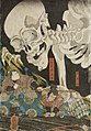 Mitsukuni and the Skeleton Specter LACMA M.2006.136.290a-c (1 of 3).jpg