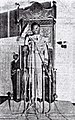 Mobutu swearing in, 1970.jpg