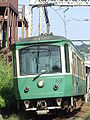 Model 20 of Enoshima Electric Railway.JPG