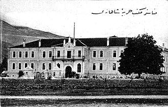 Mustafa Kemal Atatürk's personal life - Monastir Military High School