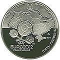 Moneta euro 2012 charkiv a.jpg