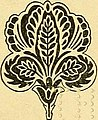 Money making and merry making entertainments (1903) (14803420163).jpg