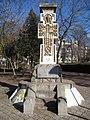 Monument Salupa Teleorman.jpg