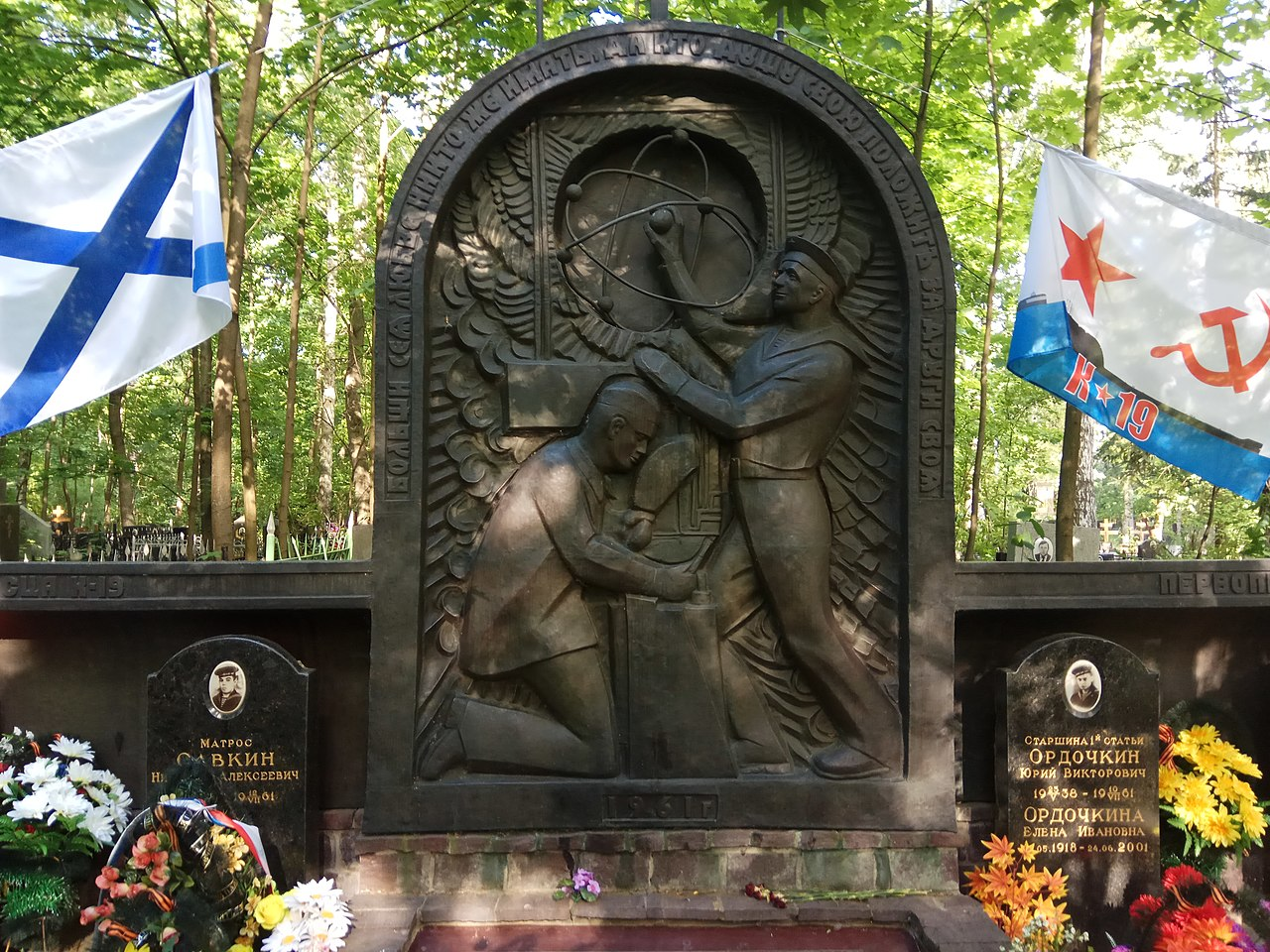 Monumento aos tripulantes mortos do submarino nuclear K-19 no cemitério da Marinha de Kuzminskoye.
