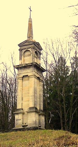 Battle of Komarno - Image: Monument to victims of the Tatar raids XVII century. Komarno