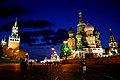Moscou 1033b.jpg