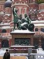 Moscou placeRouge Minine-Pojarski.JPG