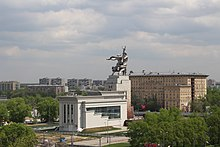 Moscow, Worker and Kolkhoz Woman from Central Pavilion (544).jpg