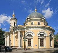 Moscow JoySorrowChurch K43.jpg