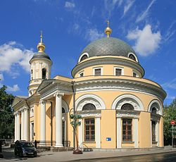 Moscow JoySorrowChurch K43.jpg
