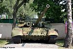 Moscow Suvorov Military School armored vehicles and tanks collection Part2 24.jpg