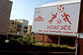 Moss Side Leisure Centre in Hulme, Manchester, UK.jpg