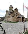 Mtskheta-Svetitskhoveli-Kirche-30-2019-gje.jpg