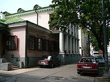 Museum of Cultural Heritage in Kyiv-front.jpg
