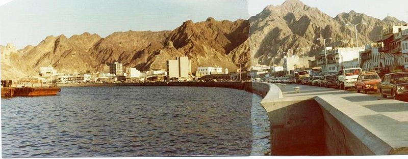 File:Muttrah Port, Oman 1974.jpg