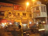 Muzaffarpur, Bihar.jpg