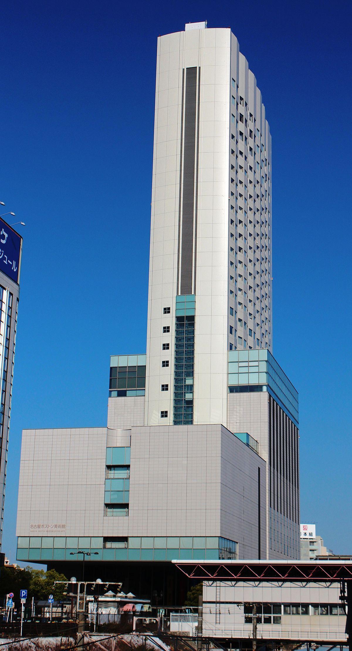 Loan To Learn >> Nagoya/Boston Museum of Fine Arts - Wikipedia