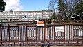 Nagoya City Ajima Elementary School 20200311-03.jpg