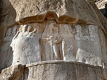 Naqsh-e Rostam II, register view (3160636781).jpg