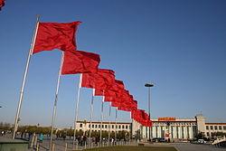 crveni zastave