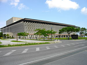 Shin Takamatsu - Image: National Theater Okinawa