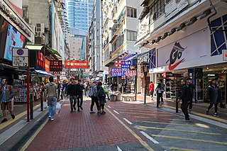 Nelson Street street in Hong Kong, Peoples Republic of China