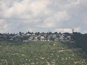 Halamish - Image: Neve Tsuf 1