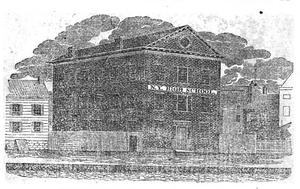 New York High School - New York High School (1829)