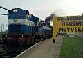 Neyveli Railway Station.jpg