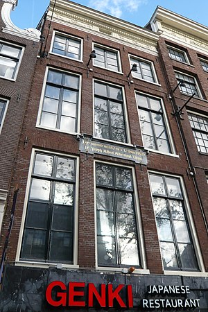 Joseph Albert Alberdingk Thijm - His former house (today a Japanese restaurant) with memorial gable stone on the facade in Amsterdam on the Nieuwezijds Voorburgwal.