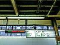 Niigata Station Bandai Osirasehyo.jpg