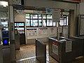 Niimi Station - Various - August 14 2019 1150am 12 07 37 991000.jpeg