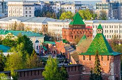 Nizhny Novgorod Kremlin from the roof.jpg