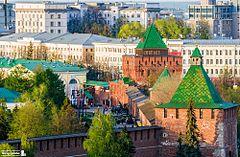 Nizhny Novgorod Kremlin from the roof.jpg